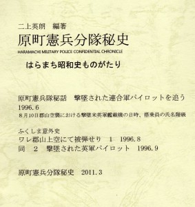 futagamibooks001