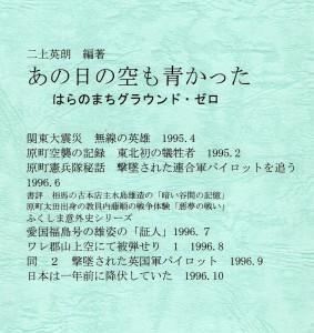 futagamibooks002