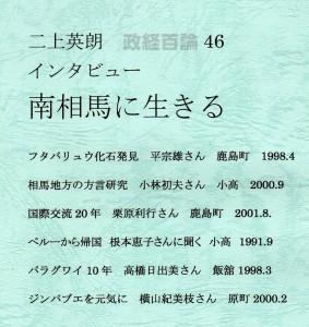 futagamibooks003