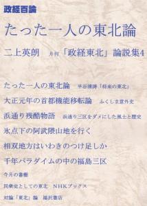 futagamibooks004