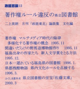 futagamibooks005