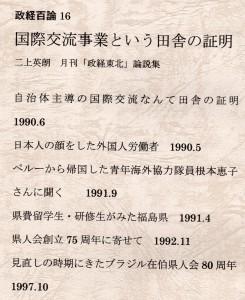 futagamibooks006