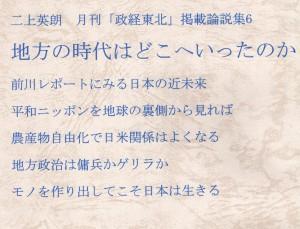 futagamibooks007