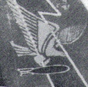 皇魂隊紋章