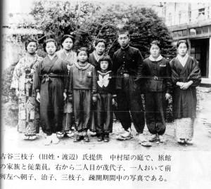 中村屋の人々